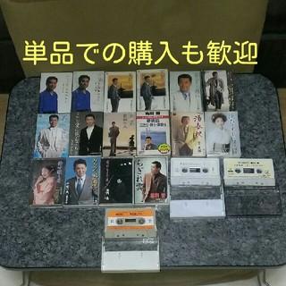 演歌 カセットテープ(演歌)