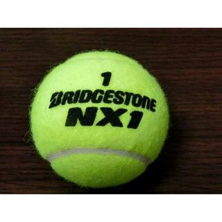 テニスボール一球(新球、未使用、送料込)(ボール)