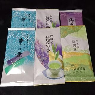 緑茶 茶葉 まとめ売り(その他)