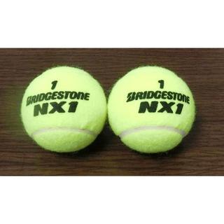 テニスボール2球(新球、未使用、送料込)(ボール)