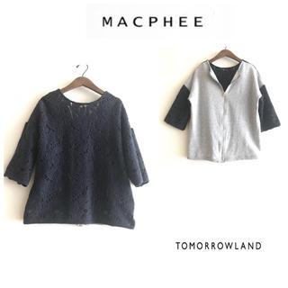 マカフィ☆MACPHEE /トゥモローランド★トップス  2wayカットソー