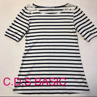 シーディーエスベーシック(C.D.S BASIC)のボーダー Tシャツ C.D.S BASIC(カットソー(半袖/袖なし))