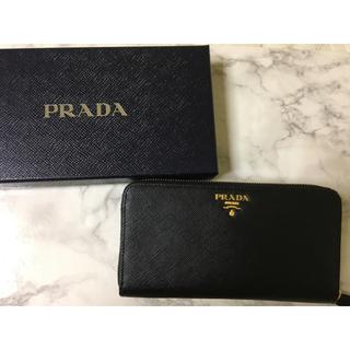 プラダ(PRADA)の新品 美品 PRADA ブラック レザー 長財布 1ML348 ラウンド(財布)