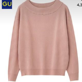 ジーユー(GU)のGU 2wayネックリブセーター(ニット/セーター)