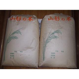 平成29年産 山形県産コシヒカリ 一等米 食味ランキング(S) 30kg 玄米