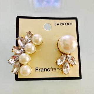 新品 Francfranc フランフラン イヤリング パール ビジュー