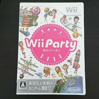 Wii - wii party