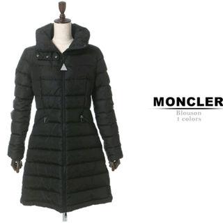 モンクレール(MONCLER)の美品 モンクレール レディース ダウン コート ロング(ダウンジャケット)
