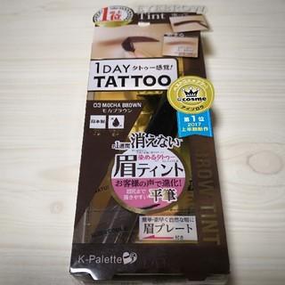 未開封K-パレット眉ティント 03モカブラウン日本製