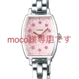 ワイアード(WIRED)のWIRED  レディース腕時計(腕時計)