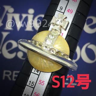 ヴィヴィアンウエストウッド(Vivienne Westwood)のソリッドオーブリング イエロー S12号 在庫処分(リング(指輪))