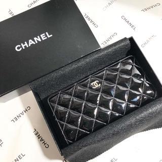 シャネル(CHANEL)のシャネル マトラッセ エナメル 二つ折り財布(財布)