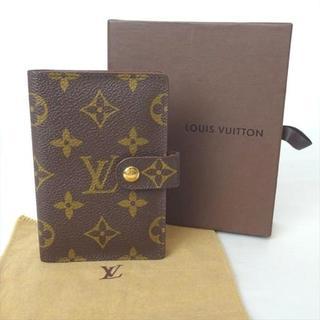 ルイヴィトン(LOUIS VUITTON)の☆正規品☆ LOUIS VUITTON R20007/アジェンダミニ(その他)