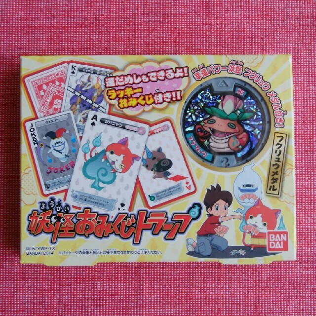 Bandai 妖怪ウォッチ おみくじ トランプ ポーチ セットの通販 By