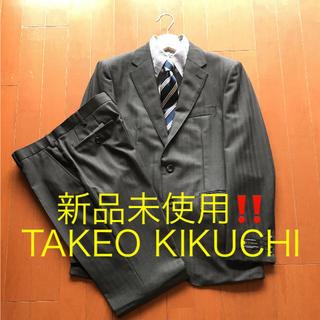 新品‼️♠️タケオキクチ♠️夏物スーツ ⭐︎送料無料