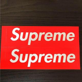 シュプリーム(Supreme)の【縦5.7cm横20.4cm全体】supreme box ロゴ ステッカー二枚(ステッカー)