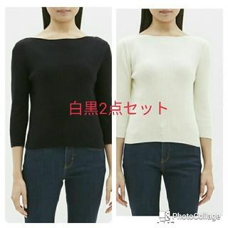 ジーユー(GU)の【新品タグ付】白黒2点セット gu リブニット(ニット/セーター)