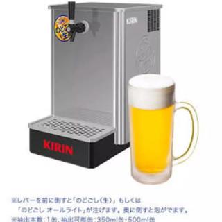 キリン(キリン)のビールサーバー(アルコールグッズ)