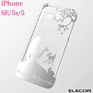 iPhoneSE/5s/5用 【プリンセス シルバー】シェルカバー ハードケース
