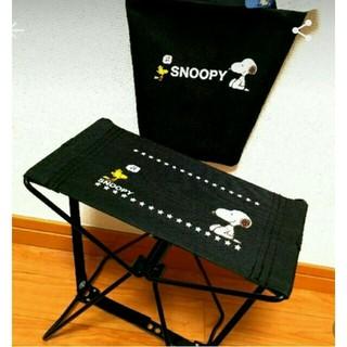 スヌーピー(SNOOPY)のスヌーピー チェアー(折り畳みイス)
