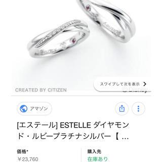 ディズニー(Disney)のディズニーコレクション 指輪(リング(指輪))