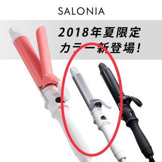 SALONIA ヘアアイロン25mm(ヘアアイロン)