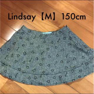 リンジィ(Lindsay)の【美品】リンジィ 【M】150cm フレアスカート(スカート)