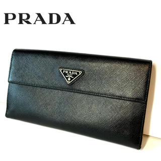 プラダ(PRADA)のPRADA✨長財布(財布)