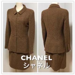 シャネル(CHANEL)の【一度着用】正規品 CHANEL ツイードスーツ 隠しフック 茶系 38(スーツ)