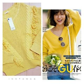 ジーユー(GU)のGU♡新品タグ付♡フリンジVネックセーター♡イエロー♡ニット♡(ニット/セーター)