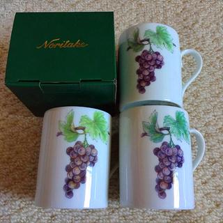 ノリタケ(Noritake)の新品未使用☆ノリタケマグカップ3個☆(食器)