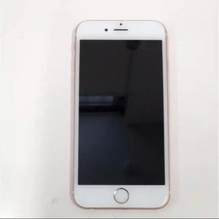 アップル(Apple)のiPhone6s(その他)
