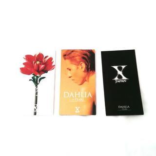 ★マンティスさん専用 X JAPAN CD ★(ポップス/ロック(邦楽))