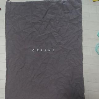 セリーヌ(celine)のCELINE 特大 保存袋(その他)