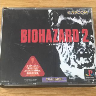 PlayStation - バイオハザード2
