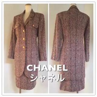 シャネル(CHANEL)の【試着程度】CHANEL ツイードスーツ  COCO トリコロール 36(スーツ)