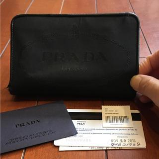 プラダ(PRADA)の✨レアPRADA  刺繍ロゴ ジャンク二つ折り財布✨(財布)