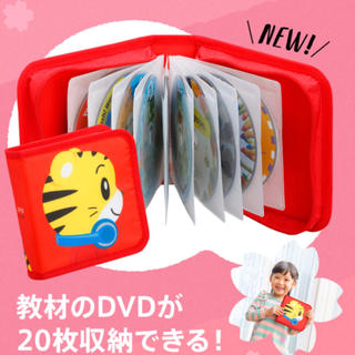 るいの様。6/22まで しまじろうDVDケース(CD/DVD収納)