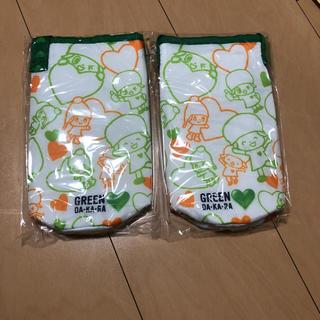 【新品・未開封】グリーンダカラのオリジナルペットボトルホルダー