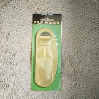 フジフイルム(富士フイルム)のフィルムピッカー(暗室関連用品)