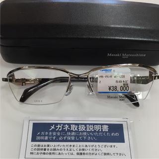 マサキマツシマ(MASAKI MATSUSHIMA)の定価41,040円 マサキマツシマ MF-1220 カラー2 眼鏡メガネフレーム(サングラス/メガネ)