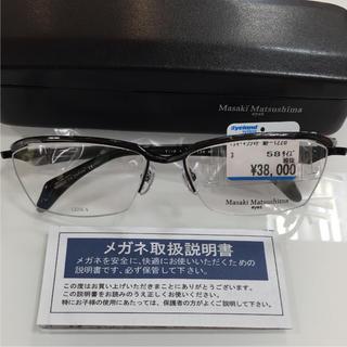 マサキマツシマ(MASAKI MATSUSHIMA)の定価41,040円 マサキマツシマ MF-1220 カラー3 眼鏡メガネフレーム(サングラス/メガネ)