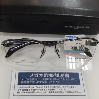 マサキマツシマ(MASAKI MATSUSHIMA)の定価41,040円 マサキマツシマ MF-1218 カラー2 眼鏡メガネフレーム(サングラス/メガネ)