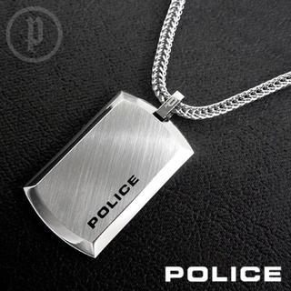 ポリス(POLICE)の【美品】POLICE ポリス PURITY プレートネックレス(ネックレス)