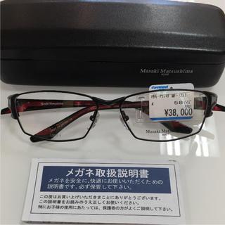 マサキマツシマ(MASAKI MATSUSHIMA)の定価41,040円 マサキマツシマ MF-1221 カラー4 眼鏡メガネフレーム(サングラス/メガネ)