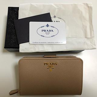 プラダ(PRADA)の美品!PRADA マルチカラー 二つ折り 財布 ベージュ×ホワイト×ピンク(財布)