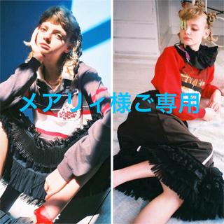 ケイスケカンダ(keisuke kanda)のBEAMS ☆keisuke kanda☆リメイク☆スカート☆ロング☆試着のみ(ロングスカート)