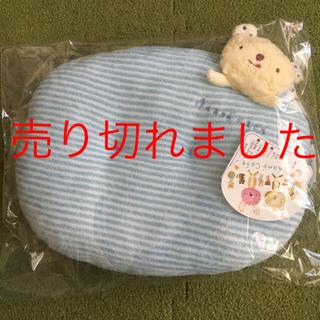アナノカフェ 新品 未使用枕 (枕)