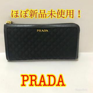 プラダ(PRADA)のPRADA ラウンドファスナー 長財布(財布)