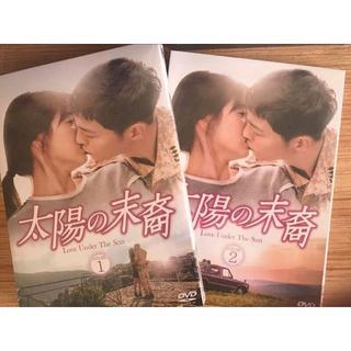 韓国ドラマ   太陽の末裔 DVD-SET1-2 全1-16話 (TVドラマ)